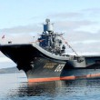 Russia: Aircraft Carrier Admiral Kuznetsov Returns to Service