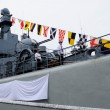 "Russia: PF Holds Fifth Military Historical ""Cruise of Memory"""