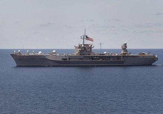USS Blue Ridge Departs Fukuoka, Japan