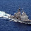 USS Hue City Aids Distressed Iranian-Flagged Dhow