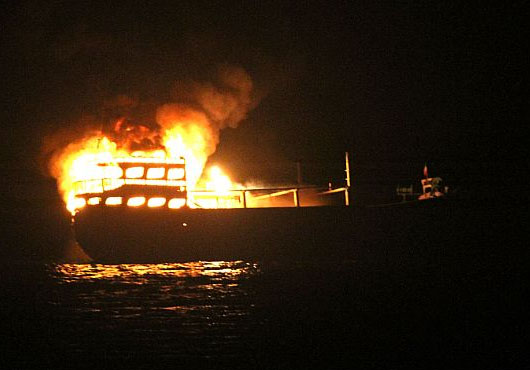 USS James E. Williams Rescues 10 Iranian Mariners